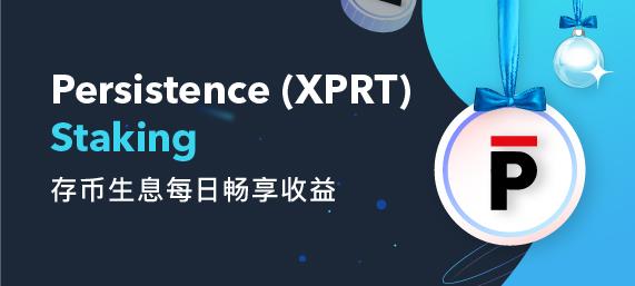 XPRT-PC-cn.jpg